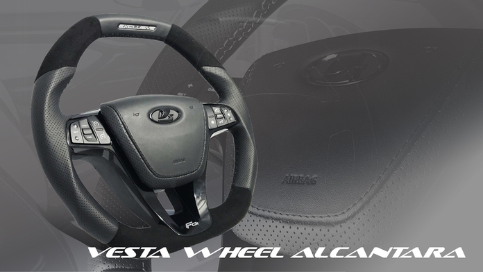 big_Wheel_ALKANTARA_SL14.jpg