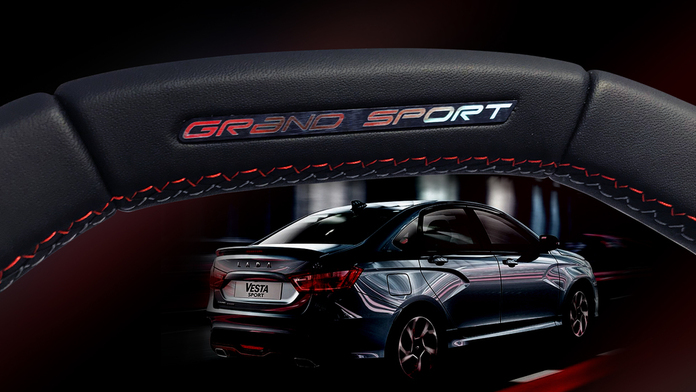 big_big_Wheel_GRND_SPORT_SL1.jpg